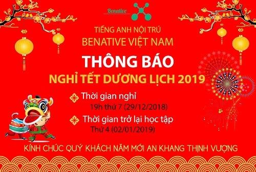 Benative Việt Nam thông báo lịch nghỉ tết dương lịch 2019
