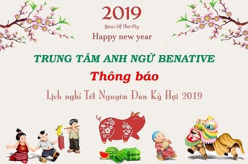Benative thông báo lịch nghỉ Tết Nguyên Đán Kỷ Hợi 2019