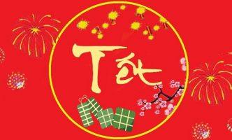Ý nghĩa ngày Tết Dương lịch bằng tiếng Anh