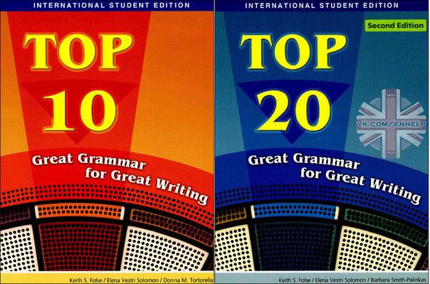 Tài liệu ngữ pháp tiếng Anh GREAT GRAMMAR FOR GREAT WRITING