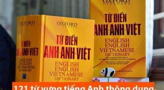 từ vựng tiếng Anh thông dụng nhất